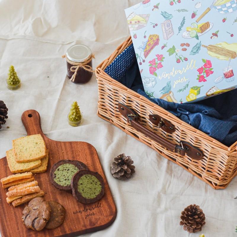 Degustation Cookie Gift Set